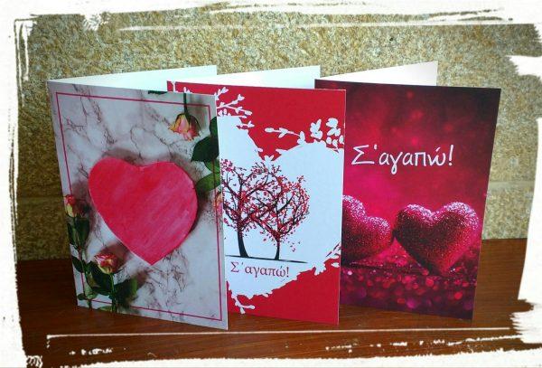 karta megali sweet valentino